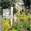 2014春節環島公路行041.jpg