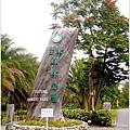 2014春節環島公路行059.jpg