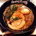 20140211 花月嵐_4.jpg