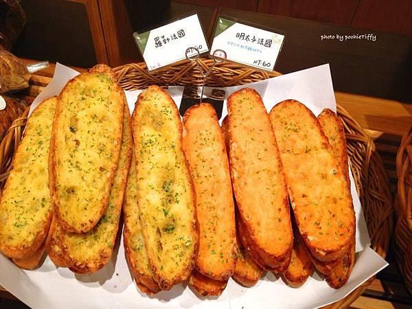 Melanger Bakery 麥嵐綺_1.jpg