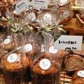 Melanger Bakery 麥嵐綺_6.jpg