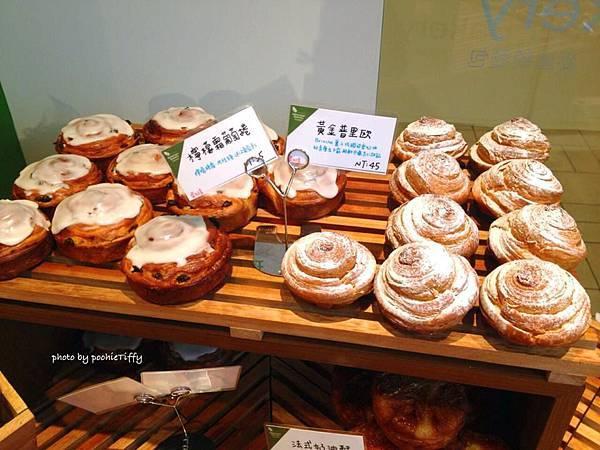 Melanger Bakery 麥嵐綺_5.jpg