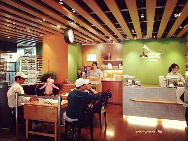 Melanger Bakery 麥嵐綺_9