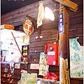 20140216 鶯歌厚道飲食店_4.jpg