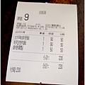 20140216 鶯歌厚道飲食店_5.jpg