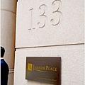 20140228 Lanson Place Hotel_4.jpg