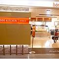 20140228 Homee Kitchen_1.jpg