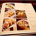 20140228 利小館_3.jpg