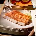 20140228 利小館_5.jpg