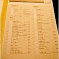 20140228 利小館_6.jpg