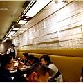 20140228 利小館_10.jpg