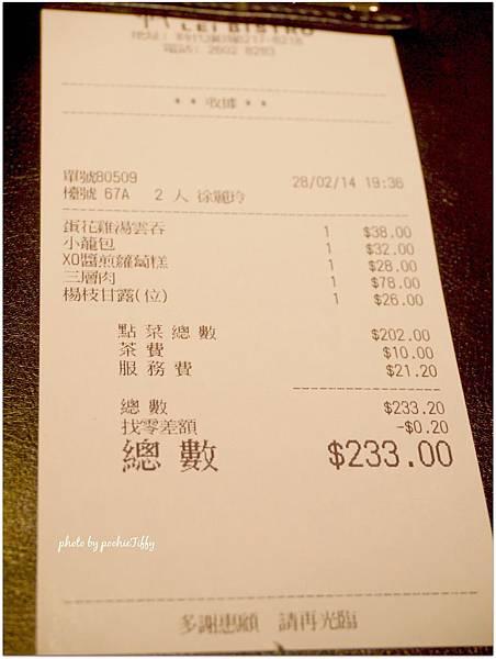 20140228 利小館_18.jpg