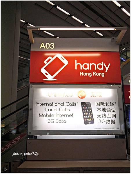 20140228 香港機場_4.jpg