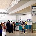 20140228 香港機場_7.jpg