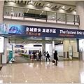 20140228 香港機場_8.jpg