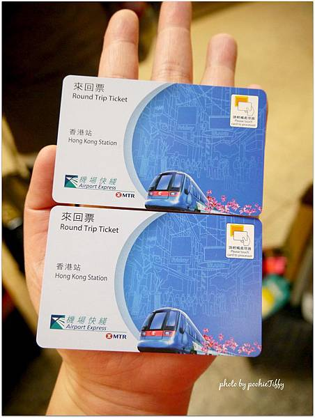 20140228 香港機場_9.jpg