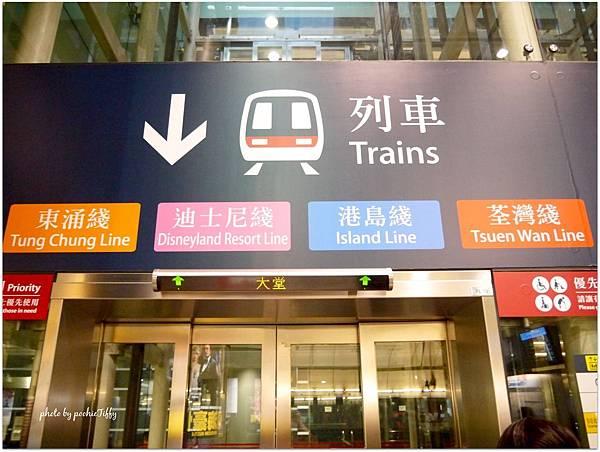 20140228 香港機場_16.jpg