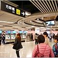 20140228 香港機場_22.jpg