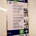20140228 香港機場_25.jpg