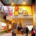 20140301 鳳城酒家_1.jpg