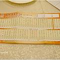 20140301 鳳城酒家_4.jpg