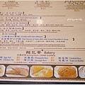 20140302 南龍冰室_8.jpg