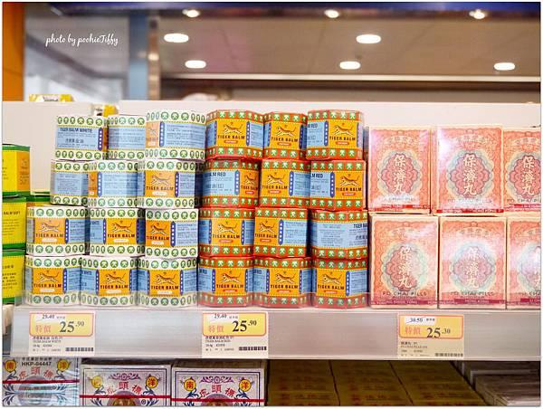 20140302 香港機場_9.jpg