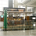 20140302 香港機場_14.jpg