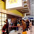 20140302 香港機場_20.jpg