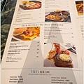 20140302 Cafe Deco_3.jpg