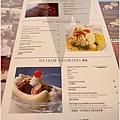 20140302 Cafe Deco_7.jpg