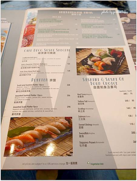 20140302 Cafe Deco_9.jpg