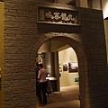 20140301 歷史博物館_22.jpg