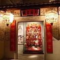 20140301 歷史博物館_44.jpg