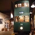 20140301 歷史博物館_65.jpg