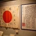 20140301 歷史博物館_66.jpg