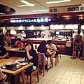 20140528 丸龜製麵_1.jpg