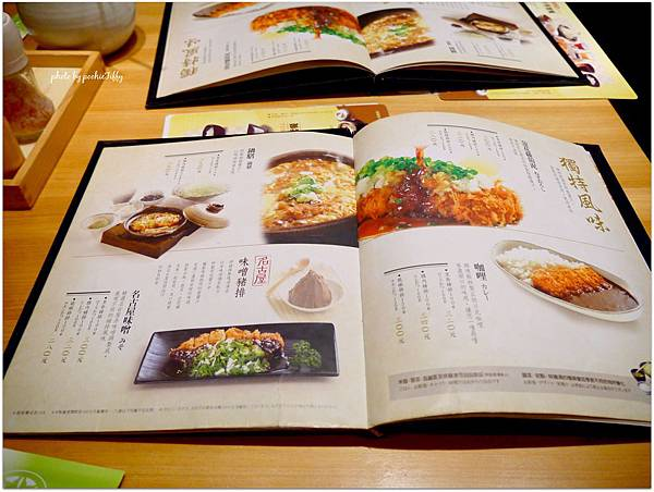 20140530 勝博殿_03.jpg