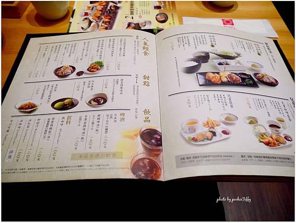 20140530 勝博殿_06.jpg