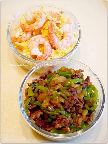 「青椒牛肉。大蝦炒蛋」