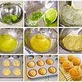 20140720 檸檬蛋糕_13.jpg