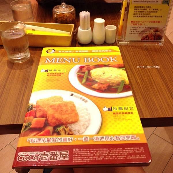 20140907 Cocoichi_03.jpg