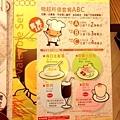 20140907 Cocoichi_04.jpg
