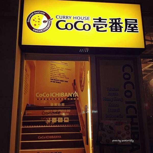 20140907 Cocoichi_01.jpg