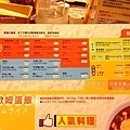 20140907 Cocoichi_05.jpg