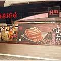 20141004 台南放空之旅_9.jpg