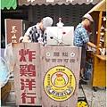 20141004 台南放空之旅_11.jpg