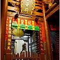 20141004 台南放空之旅_12.jpg
