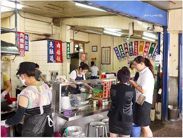 20141004 開元土魠魚羹_2.jpg