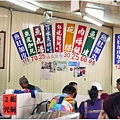 20141004 開元土魠魚羹_3.jpg
